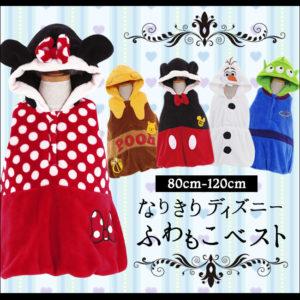 ハロウィン 衣装 子供