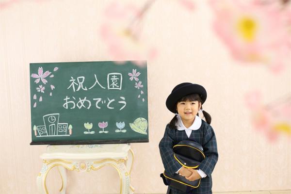 幼稚園願書の書き方写真